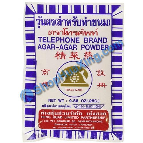 03 Agar Agar Powder 精菜燕 洋菜粉 25g
