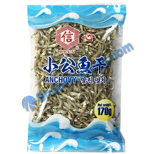 01 Rely Dried Anchovy 信心 小公鱼干 170g