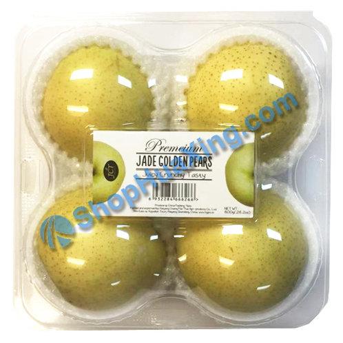 01 Jade Golden Pear / Crown Pear 1kg 4pc 皇冠梨 4颗/盒