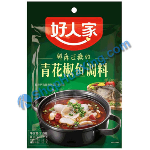 05 Seasoning For Fish 好人家 青花椒鱼调料 210g