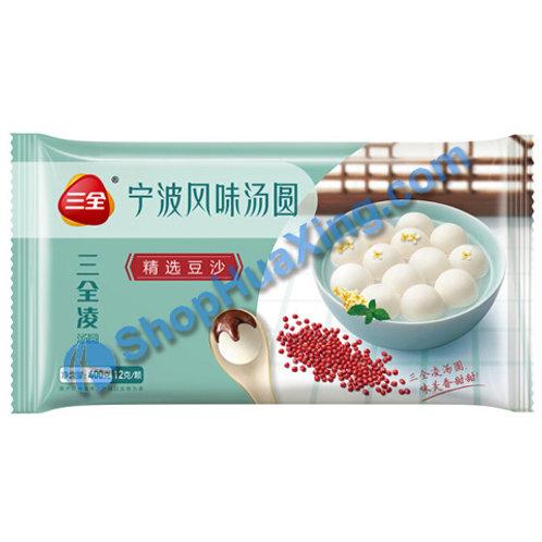 05 Rice Balls w/ Red Bean Paste 三全 豆沙汤圆 400g