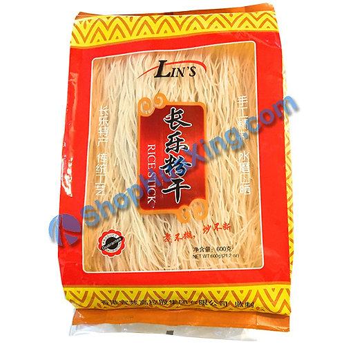 03 Rice Stick 林氏 长乐粉干 600g