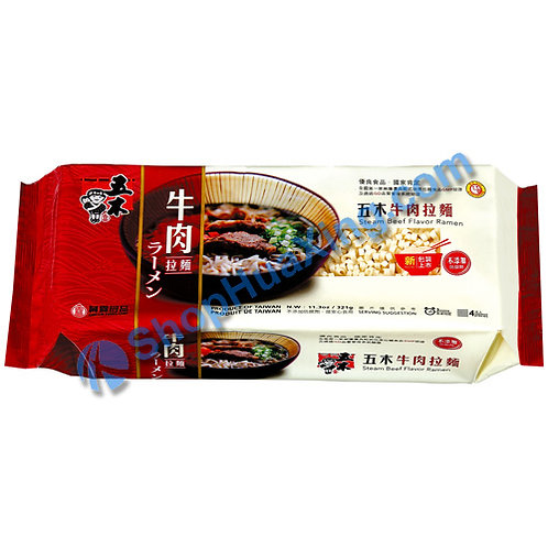 03 Ramen w. Artificial Beef Flv. 五木 牛肉拉面 321g