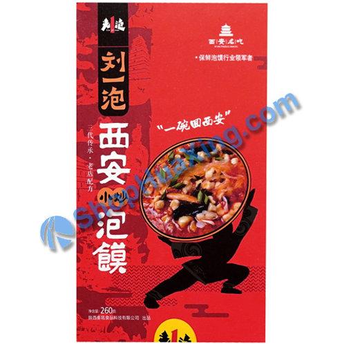 03 XiAn Paomo Bread w/ Soup 刘一泡西安小炒泡馍 260g