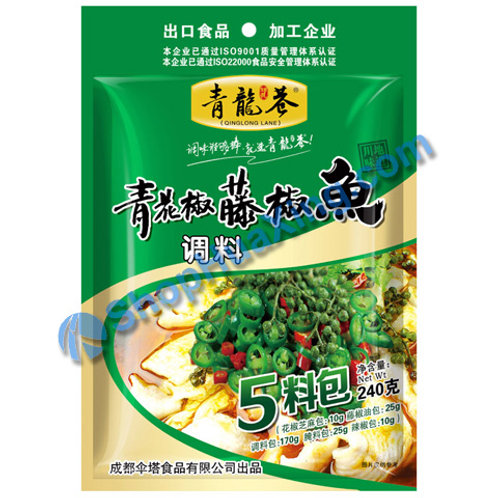 05 Spicy Fish Seasoning 青龙巷 青花椒藤椒鱼调料 240g