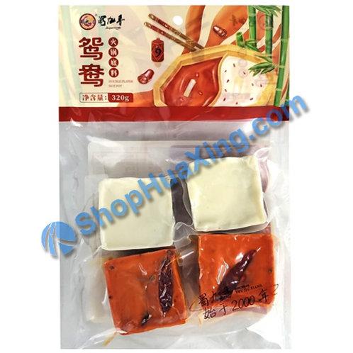 05 Hot Pot Soup Base Double Flv. 蜀九香 鸳鸯火锅底料 320g
