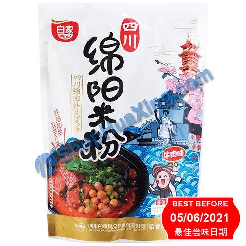 03 Rice Noodle Artificial Beef Flv. (***买1送1***) 白家 四川绵阳米粉 牛肉味 120g