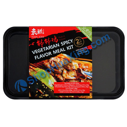 03 Vegetarian Spicy Flv. Meal Kit 袁鲜 红油味钵钵鸡 460g