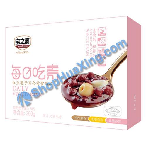 04 BZS Red Bean Lotus Seeds & Lily Dessert 宝之素 红豆莲子百合素食甜品 200g
