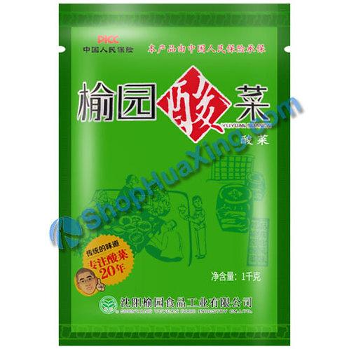 01 Pickled Cabbage 榆园酸菜 1000g