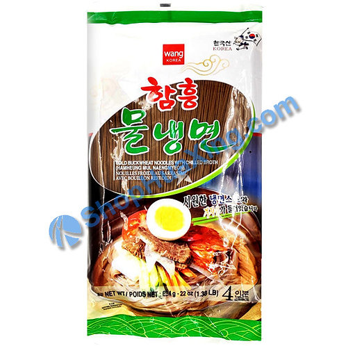 03 Wang Korea Cold Buckwheat Noodles w. Chilled Broth 凉拌荞麦面 绿色 624g