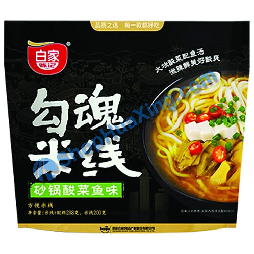 03 Rice Noodle Preserved Sour Pickle Flv 白家勾魂米线 砂锅酸菜鱼味 288g