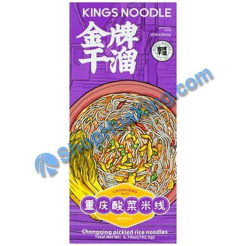 03 Kings Noodle Crystal Potato Noodle 金牌干溜 重庆酸菜米线 180g