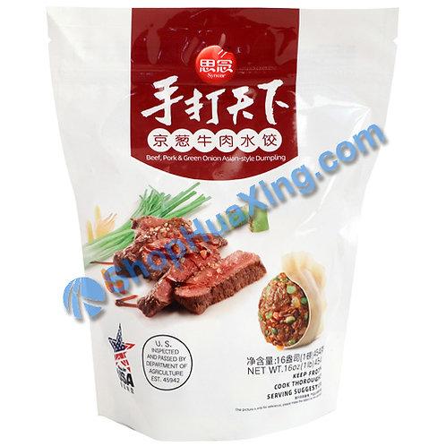 05 Synear Beef Pork & Green Onion Dumpling 思念手打天下 京葱牛肉水饺 16oz