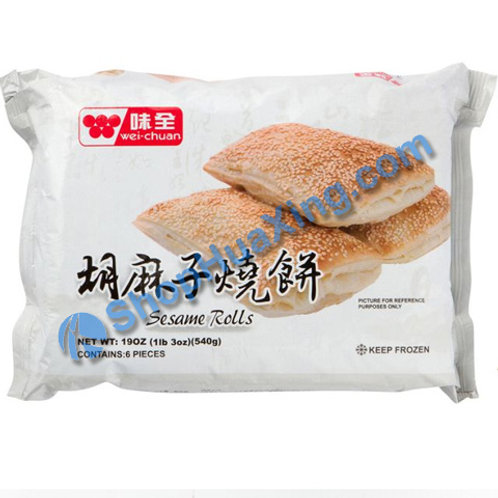 06 WC Sesame Roll 味全胡麻子烧饼 540g