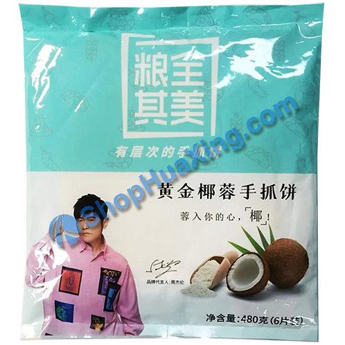 05 Frozen Puff Paratha Coconut 粮全其美手抓饼 黄金椰蓉 480g