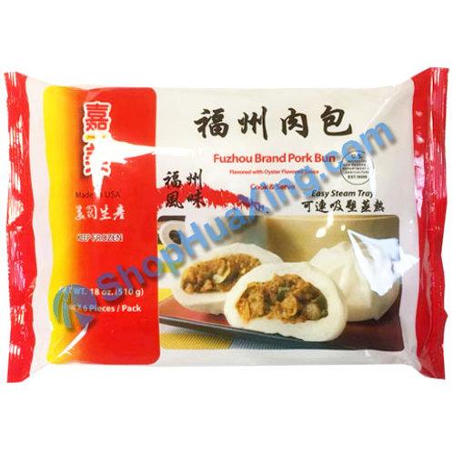 05 Prime Food Steam Fuzhou Brand Pork Bun 嘉美 福州肉包 510g