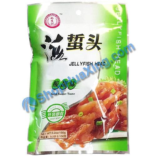 01 Jelly Fish Head Sweet & Sour Flv. 林生记 海蜇头 酸甜味 150g