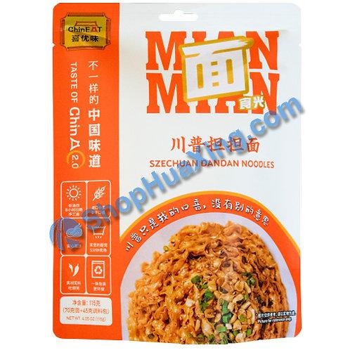 03 ChinEat Szechuan Dandan Noodles 喜优味 川普担担面 115g