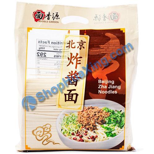 03 Bei Jing Zha Jiang Noodles 面香源 北京炸酱面 4LB