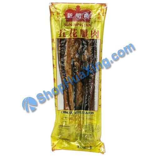 01 Chinese Style Bacon 新明栈 五花腊肉 12oz