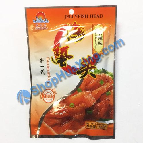 01 Jelly Fish Head Spicy Flv. 海之味 海蜇头 香辣味 150g