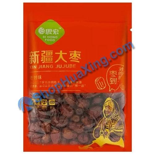 04 Dried Xin Jiang Jujube 思宏新疆大枣 1000g