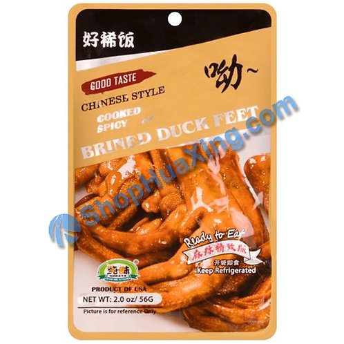 01 Cooked Spicy Brined Duck Feet 好稀饭麻辣鸭爪 56g