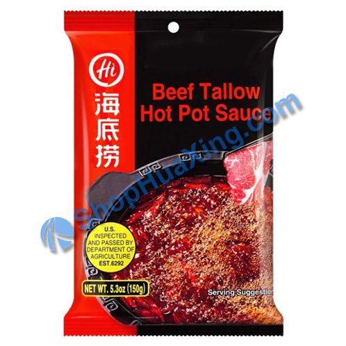05 HI Beef Tallow Hot Pot 海底捞浓香牛油火锅底料150g