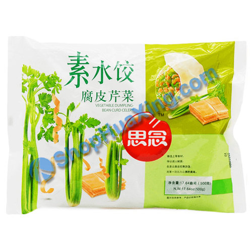05 Synear Vegetable Dumpling Soya Sheet Celery 思念 素水饺 腐皮芹菜 500g
