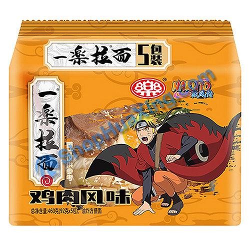 03 Ramen Ichiraku Chicken Flv  一乐拉面 鸡肉风味 92gX5包