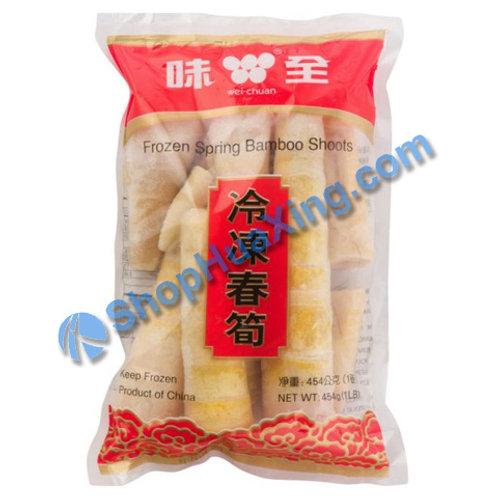 05 Frozen Spring Bamboo Shoot 味全 冷冻春笋 1LB