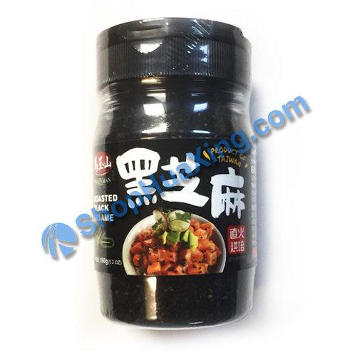 04 Roasted Black Sesame 马玉山黑芝麻 150g