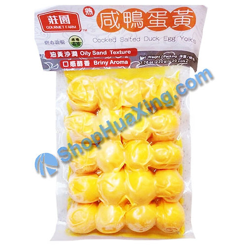 05 Cooked Salted Duck Egg Yolk 庄园 熟咸蛋黄 220g