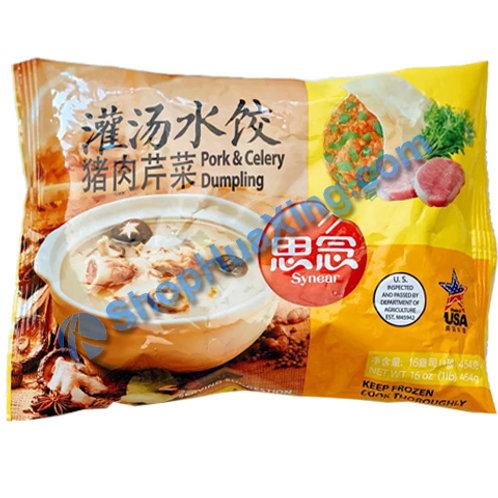 05 Synear Pork & Celery Dumpling 思念灌汤水饺 猪肉芹菜 454g
