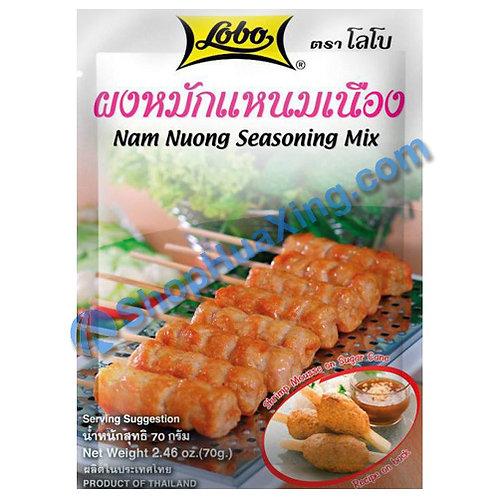 05 Lobo NamNuong Seasoning Mix 泰式烧烤粉 70g