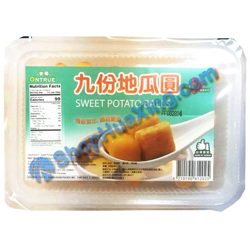 05 Sweet Potato Balls 安厨 九份地瓜圆 250g