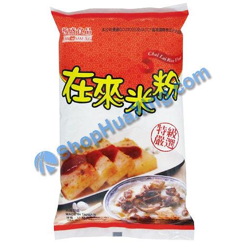 03 Zai Lai Rice Flour 耆盛 在来米粉 500g