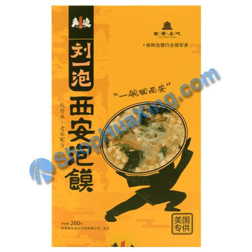 03 XiAn Pita Bread w/ Soup 刘一泡 西安泡馍 260g