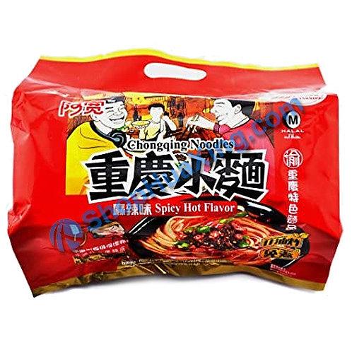 03 ChongQing Noodle Spicy Hot Flv 阿宽 重庆小面 麻辣味 5包 500g