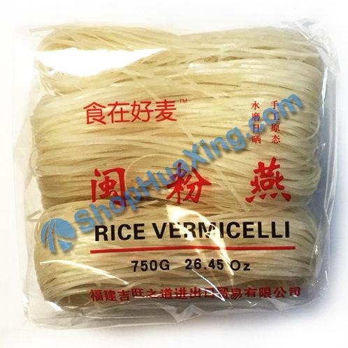03 Rice Vermicelli 食在好麦 闽粉燕 750g