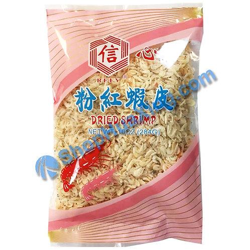 01 Rely Dried Shrimp 信心 粉红虾皮 10oz