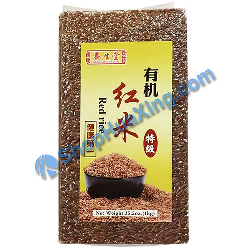 04 Long Life Nature Red Rice 养生堂 有机红米 1kg
