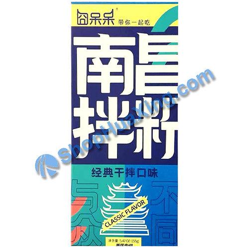 03 NanChang Rice Noodle Classic Flv. 囧呆呆南昌拌粉 经典干拌味 155g