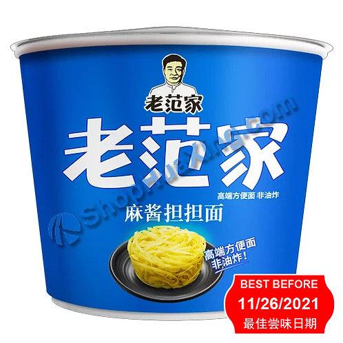 03 Fan's Instant Noodle Sesame Chili Sauce Flv (***买一送一***) 老范家 麻酱担担面 122g