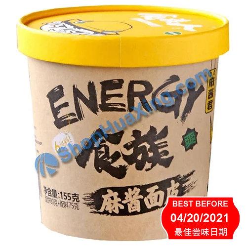 03 Energy Instant Noodles (***买1送1***) 食族人麻酱面皮 155g