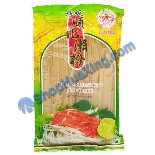 03 Lai Fen Rice Stick 仙宝牌 特级顺化濑粉 400g