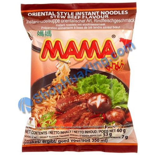 03 Mama Instant Noodle Beef Flv 妈妈 牛肉面 60g