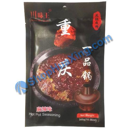 05 Hot Pot Seasoning 川味王 重庆一品锅 麻辣味 300g