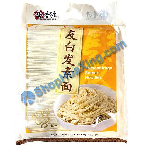 03 Tomoshiraga Somen Noodles 面香源 友白发素面 4LB